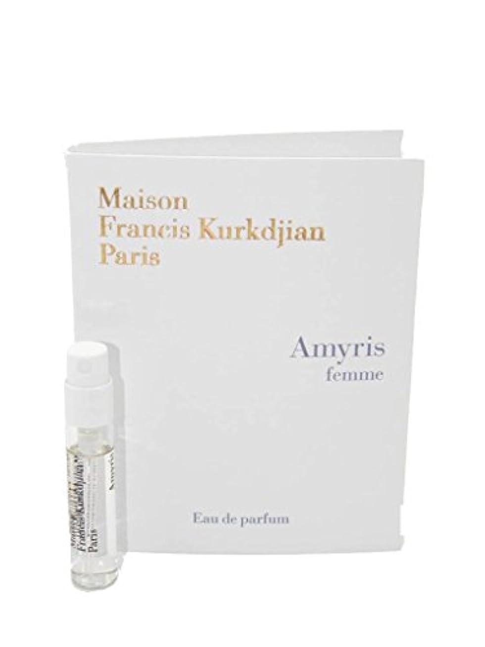 メリーグレー筋Maison Francis Kurkdjian Amyris Femme EDP Vial Sample 2ml(メゾン フランシス クルジャン アミリス ファム オードパルファン 2ml)[海外直送品] [並行輸入品]