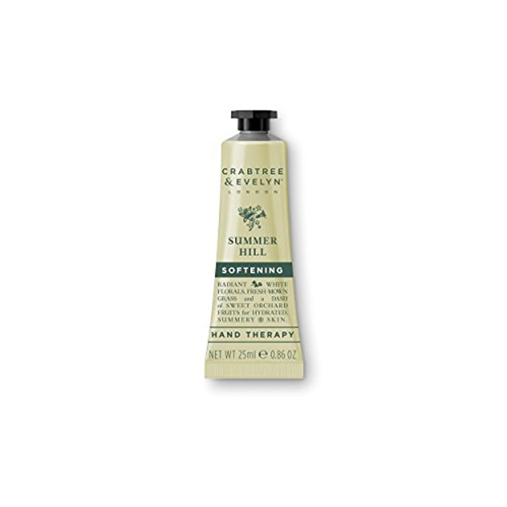 補充ナチュラル鼓舞するSummer Hill Ultra-Moisturising Hand Therapy