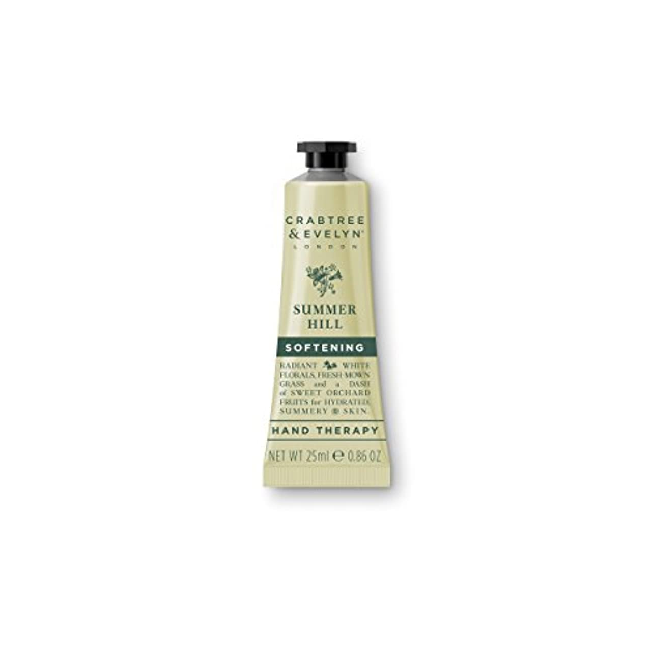 ブルームビール修理工Summer Hill Ultra-Moisturising Hand Therapy