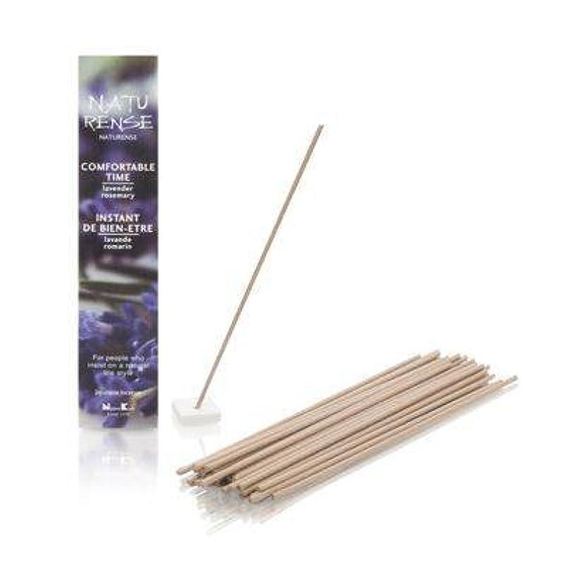 ヘルパーお勧めくびれたNaturense快適な時間40 Insence Sticks withホルダーラベンダー/ローズマリー