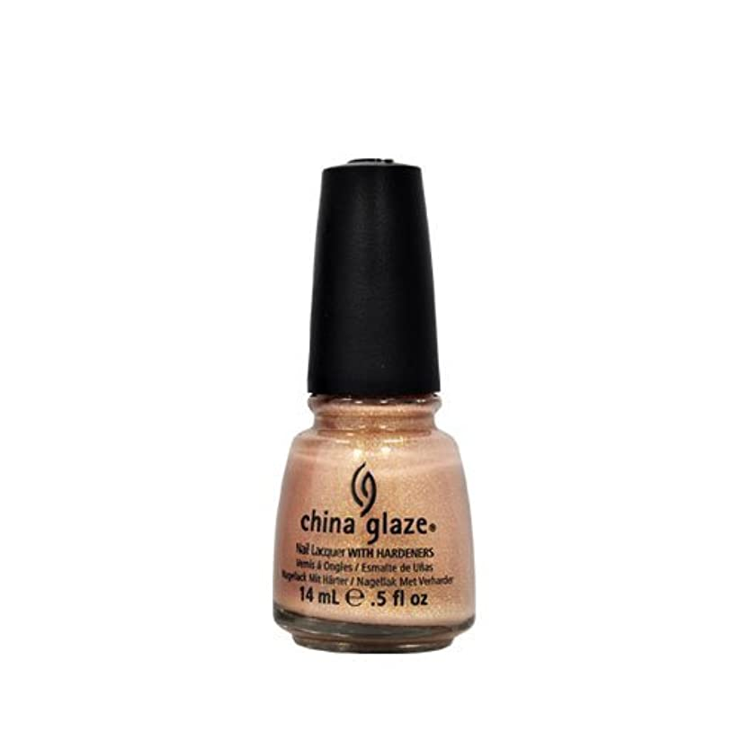 CHINA GLAZE Capitol Colours - The Hunger Games Collection - Fast Track (並行輸入品)