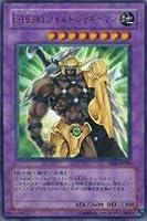 E・HEROワイルドジャギーマン 【UR】 EEN-JP035-UR [遊戯王カード]《エレメンタル・エナジー》