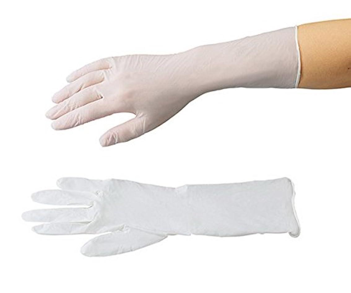 膜俳優人気のアズワン アズピュアニトリル手袋NBT-100H ピュアパック 指先エンボスハイグリップ クリーンルーム向け