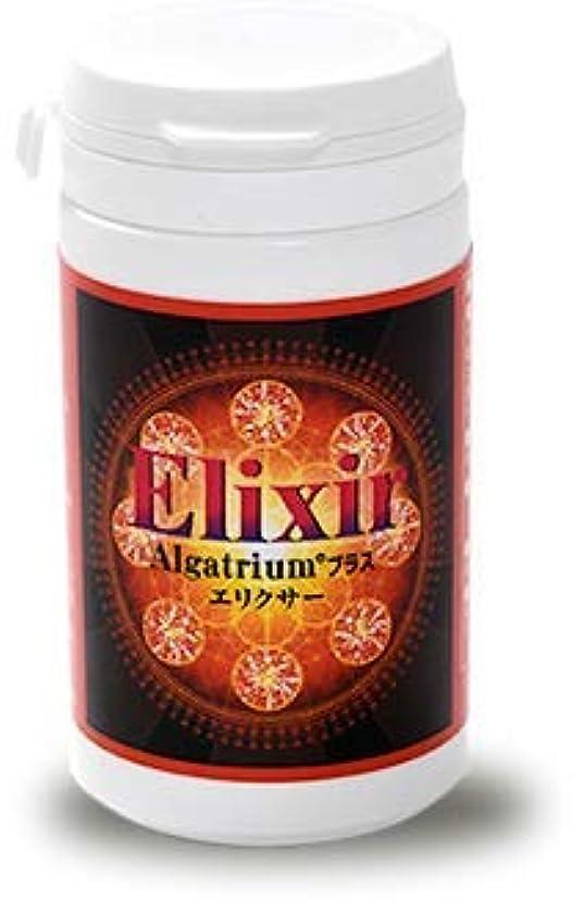 締めるリーモンスターElixir エリクサー アルガトリウム DHA