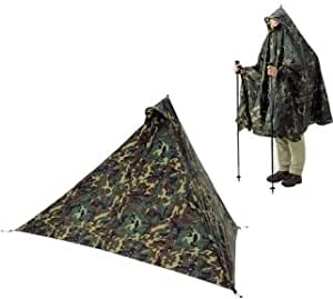モンベル(mont-bell) テント カモワッチテンチョ [1~2人用] 1322003