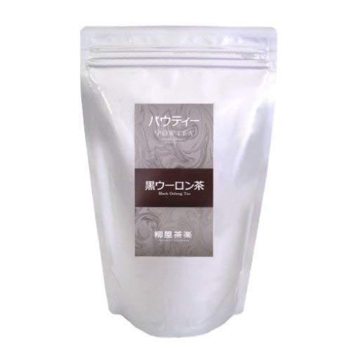 パウティー 業務用 烏龍茶・インスタントティー・粉茶・粉末茶・パウダー茶