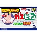 【第3類医薬品】ガスピタンa 18錠 ×8