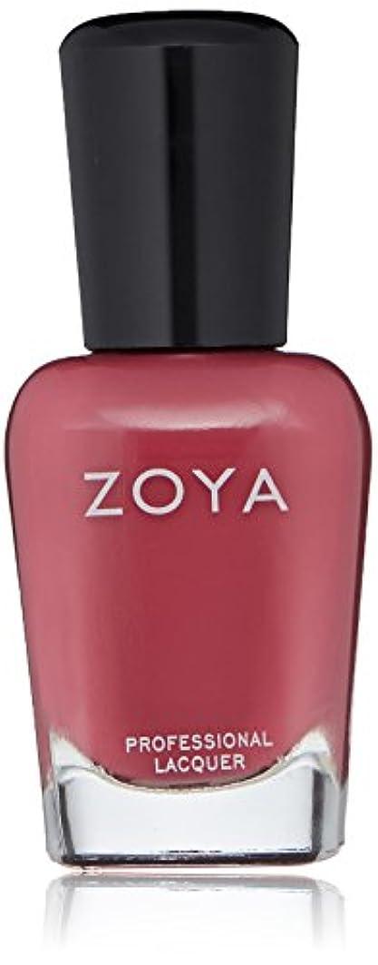 彼ら人種結論ZOYA ゾーヤ ネイルカラー ZP909 PADMA パドマ 15ml マット 爪にやさしいネイルラッカーマニキュア