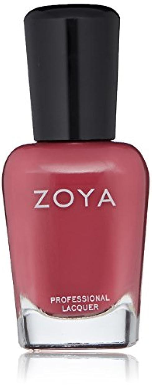課税かすかな付添人ZOYA ゾーヤ ネイルカラー ZP909 PADMA パドマ 15ml マット 爪にやさしいネイルラッカーマニキュア