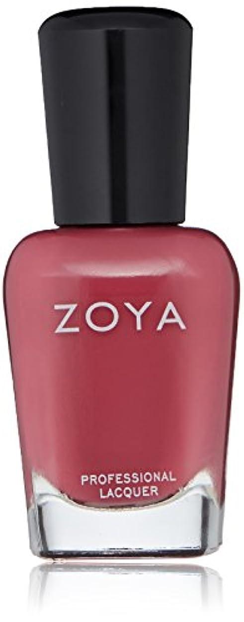 教義すなわち好奇心ZOYA ゾーヤ ネイルカラー ZP909 PADMA パドマ 15ml マット 爪にやさしいネイルラッカーマニキュア