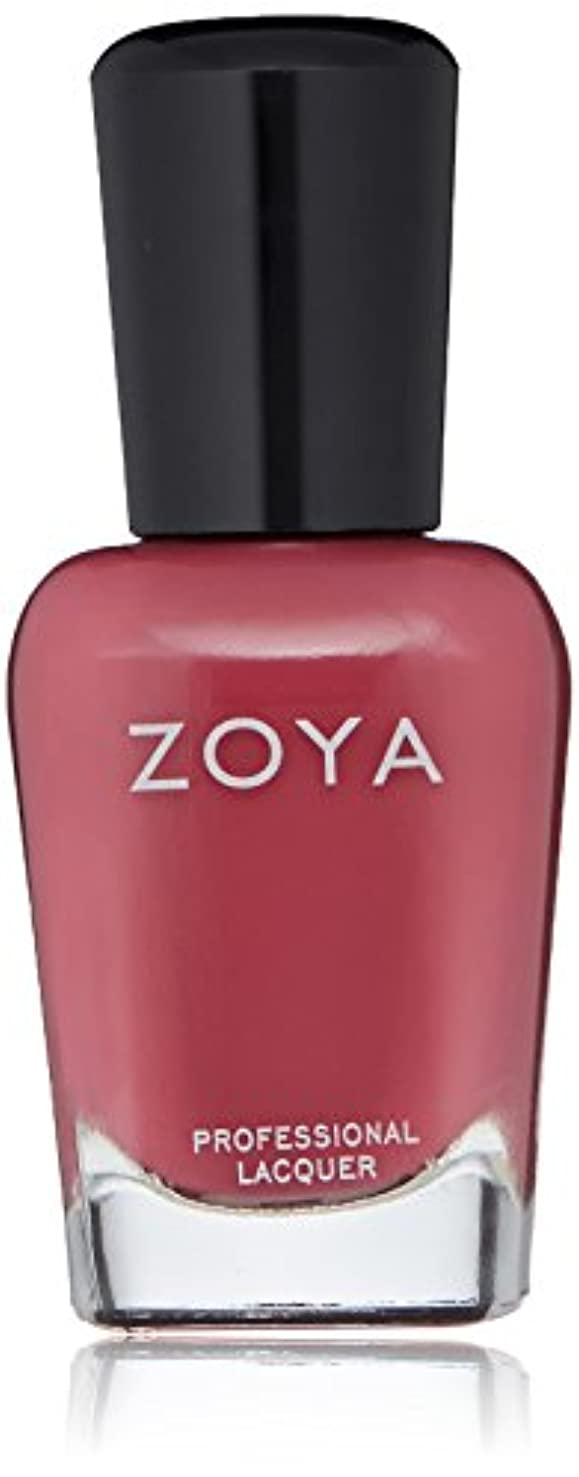 補足銀やがてZOYA ゾーヤ ネイルカラー ZP909 PADMA パドマ 15ml マット 爪にやさしいネイルラッカーマニキュア
