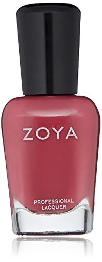 流永久に歴史的ZOYA ゾーヤ ネイルカラー ZP909 PADMA パドマ 15ml マット 爪にやさしいネイルラッカーマニキュア
