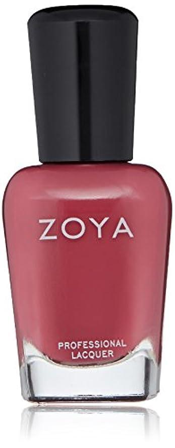 封筒ジョブショートZOYA ゾーヤ ネイルカラー ZP909 PADMA パドマ 15ml マット 爪にやさしいネイルラッカーマニキュア