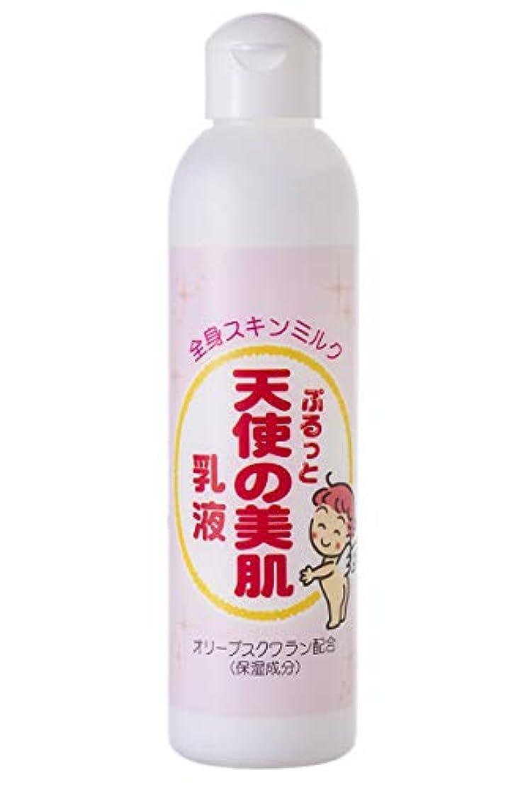 一般ローズ禁じる天使の美肌乳液N 210ml