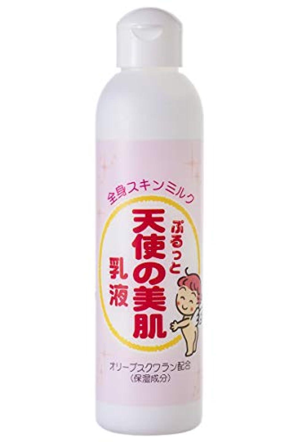 手当滑りやすいエスカレート天使の美肌乳液N 210ml