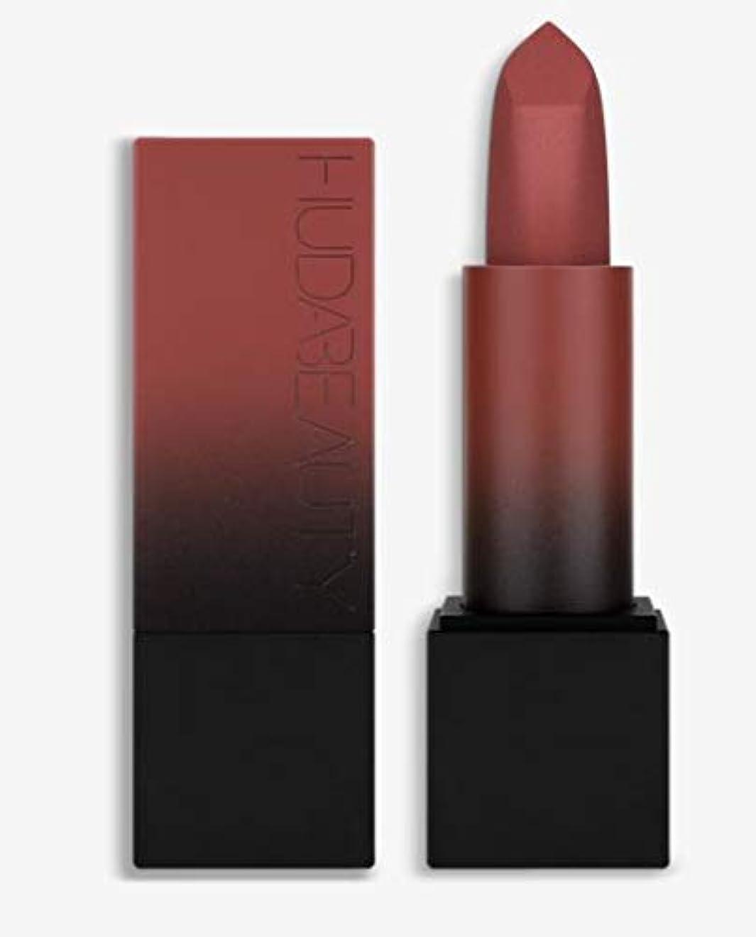 雑品変更可能後ろにHudabeauty Power Bullet Matte Lipstick マットリップ Third Date