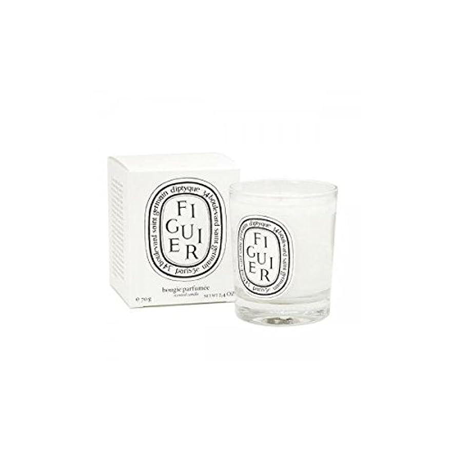 カテナおじいちゃん臭いdiptyque(ディプティック) キャンドル SC-FG70 ds-1305577