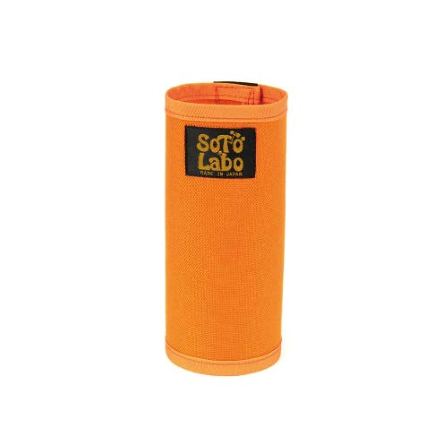 危険にさらされているメニュー基本的な(ソトラボ)SotoLabo ガスカートリッジカバーGas cartridge wear/CB :Orange(オレンジ)