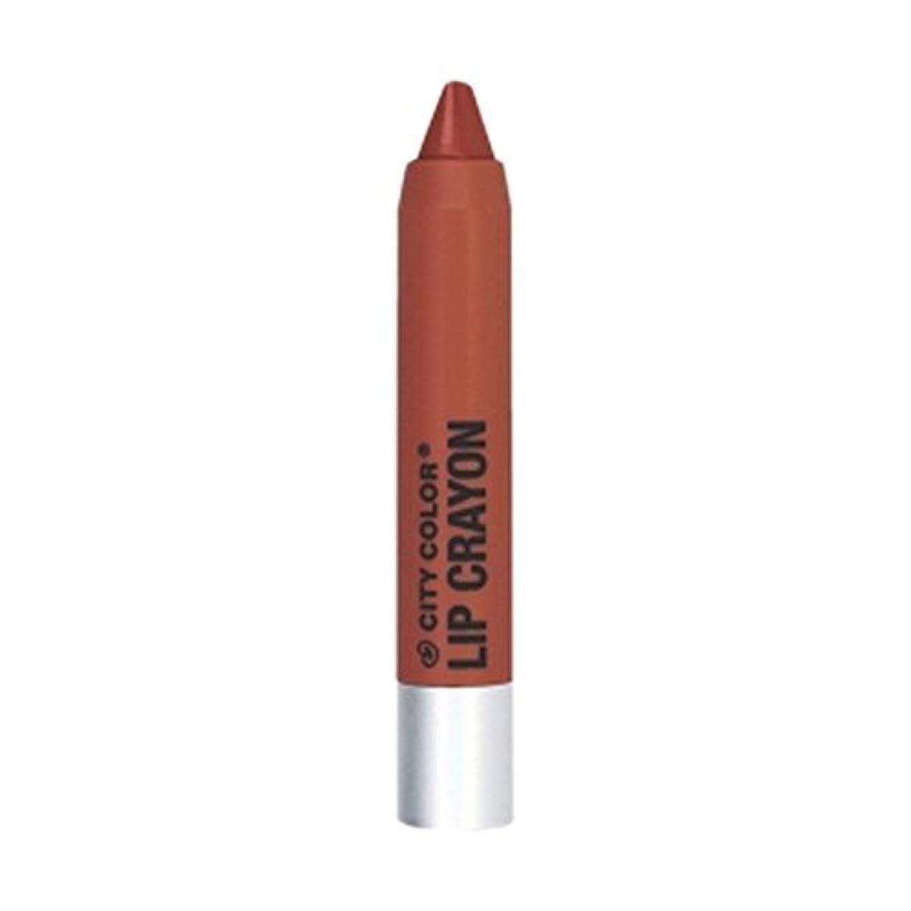 想定エンドテーブルアカデミーCITY COLOR Lip Crayon - I Do (並行輸入品)