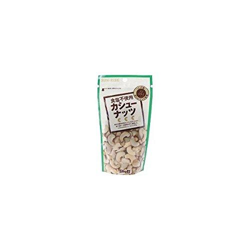 食塩不使用カシューナッツ 85g /正栄食品(1袋)