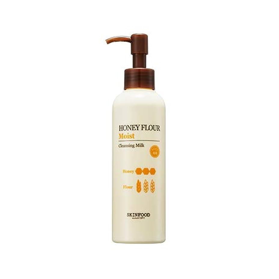 フェンス有効オーストラリア人Skinfood/Honey Flour Moist Cleansing Milk/ハニー小麦しっとりクレンジングミルク/200ml [並行輸入品]
