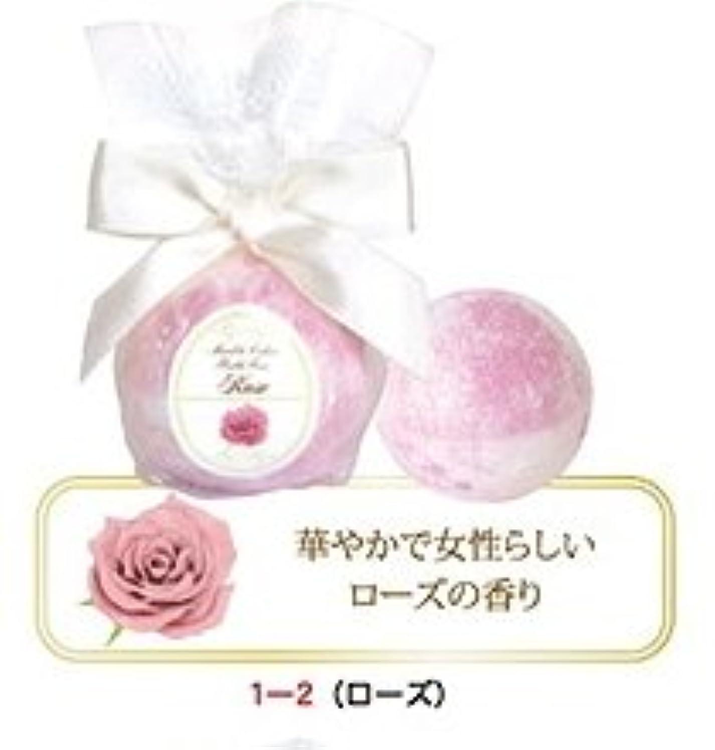 安西植物の優雅なマーブルカラーバスフィズ 6個セット 華やかで女性らしいローズの香り