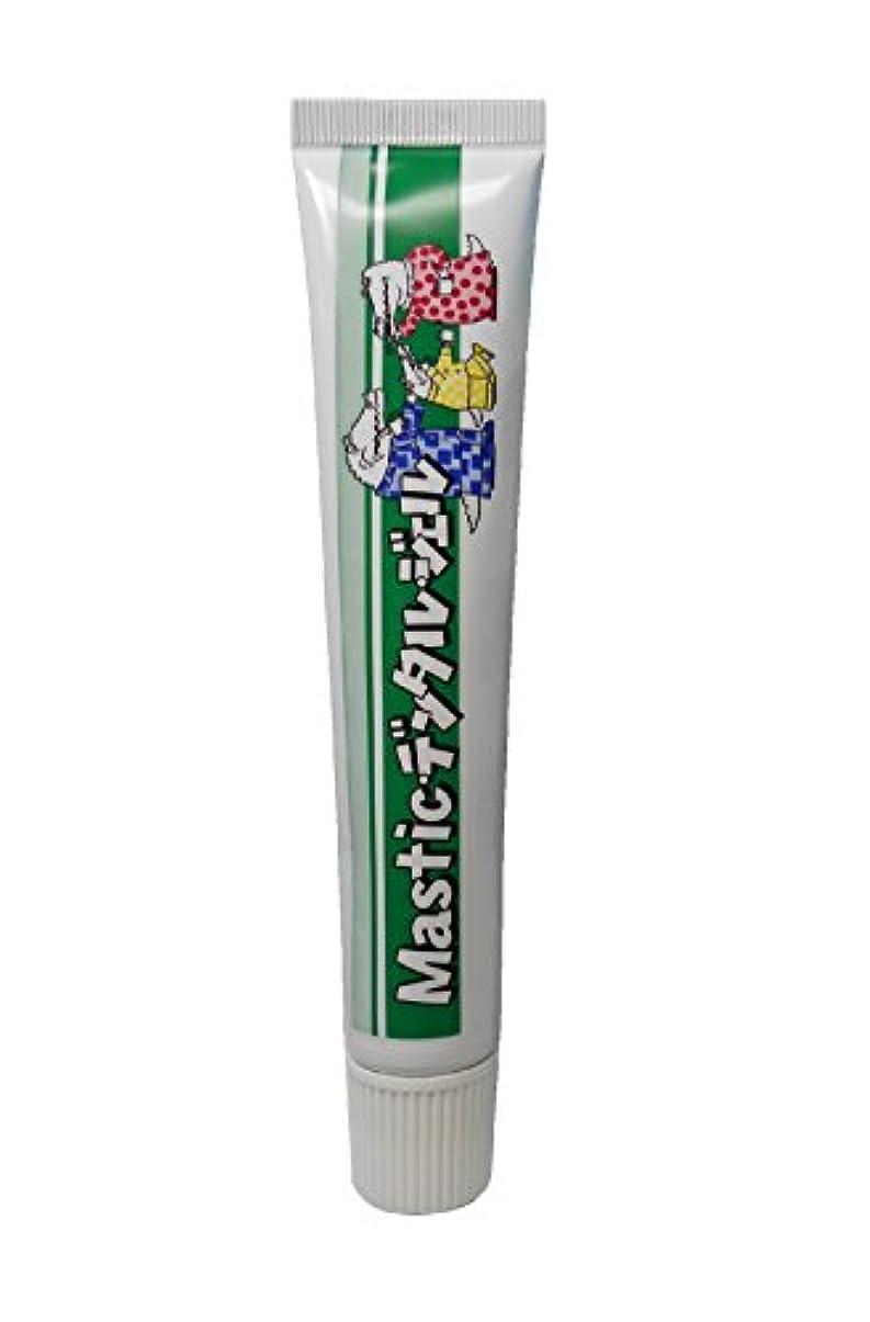 アイスクリームアイスクリーム乳MASTIC マスティックデンタルエッセンスジェル MSローヤルⅡ増量50g(10%配合)
