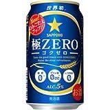 サッポロ 極ZERO 350ml 缶 350ML× 24缶