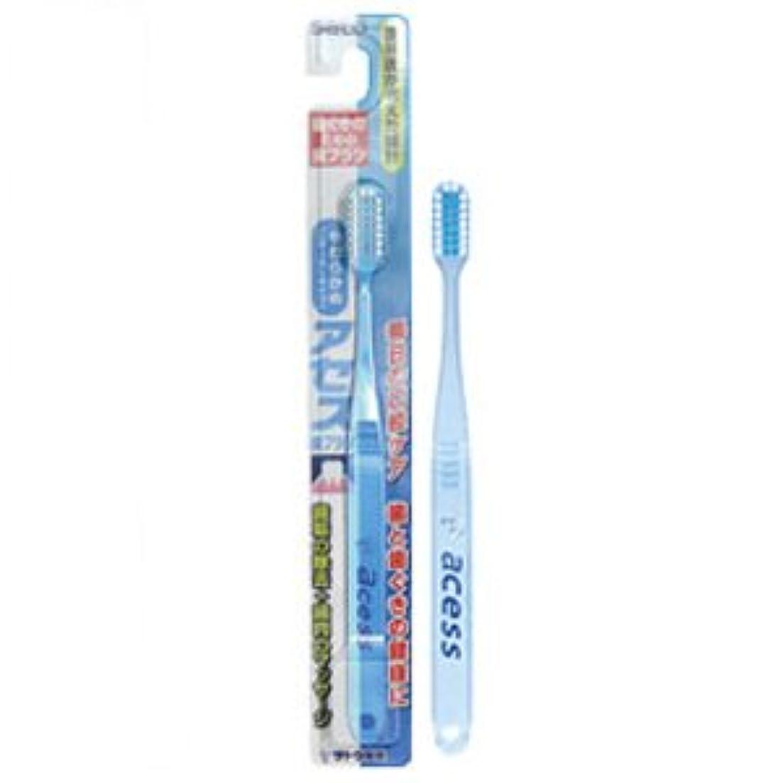 地域の包括的ユーモラスアセス歯ブラシ やわらかめ(レギュラータイプ) ブルー 12本