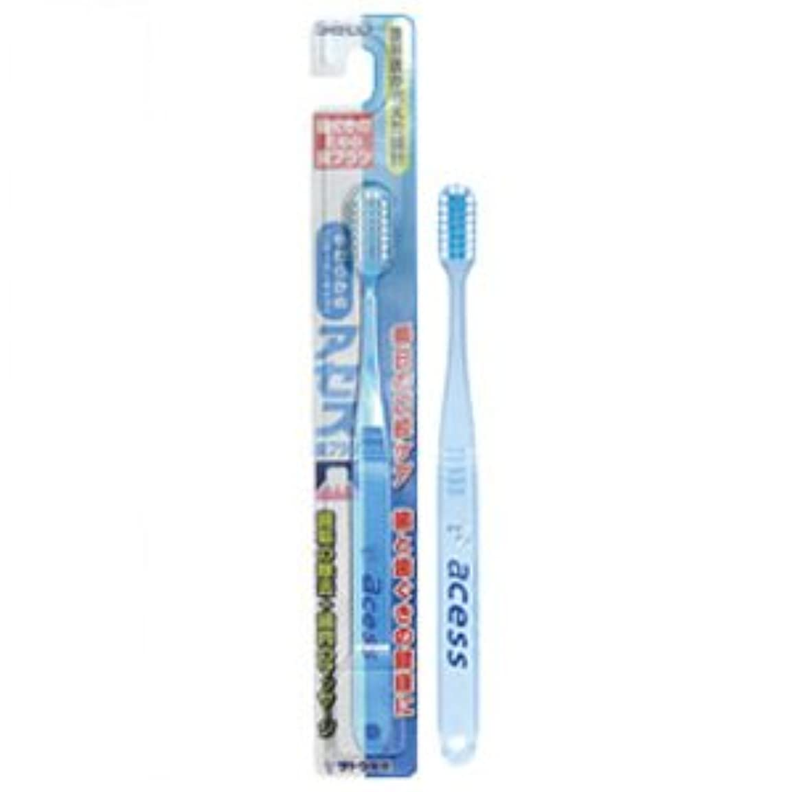 戸棚クレジットストレージアセス歯ブラシ やわらかめ(レギュラータイプ) ブルー 12本