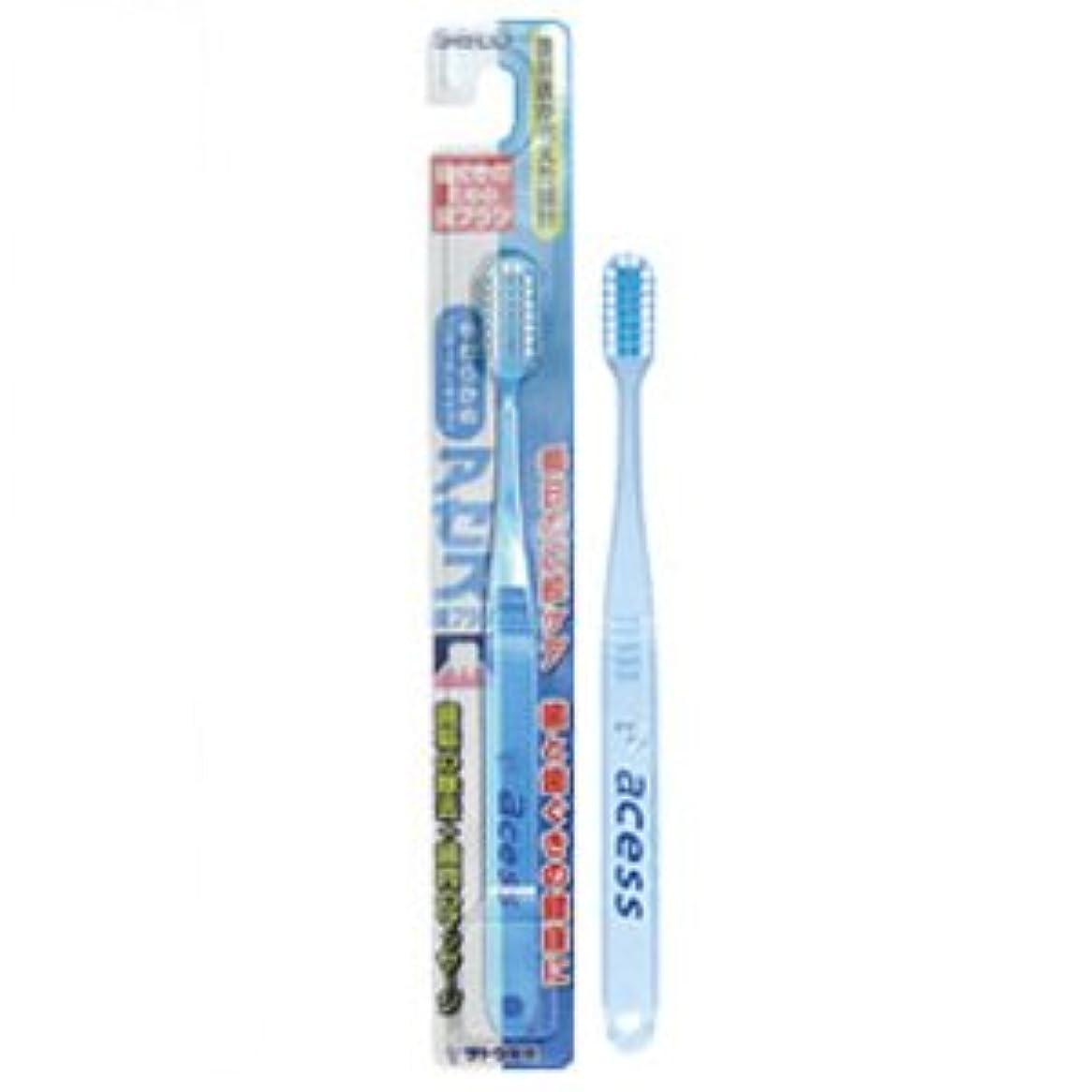 小包単なる図書館アセス歯ブラシ やわらかめ(レギュラータイプ) ブルー 12本