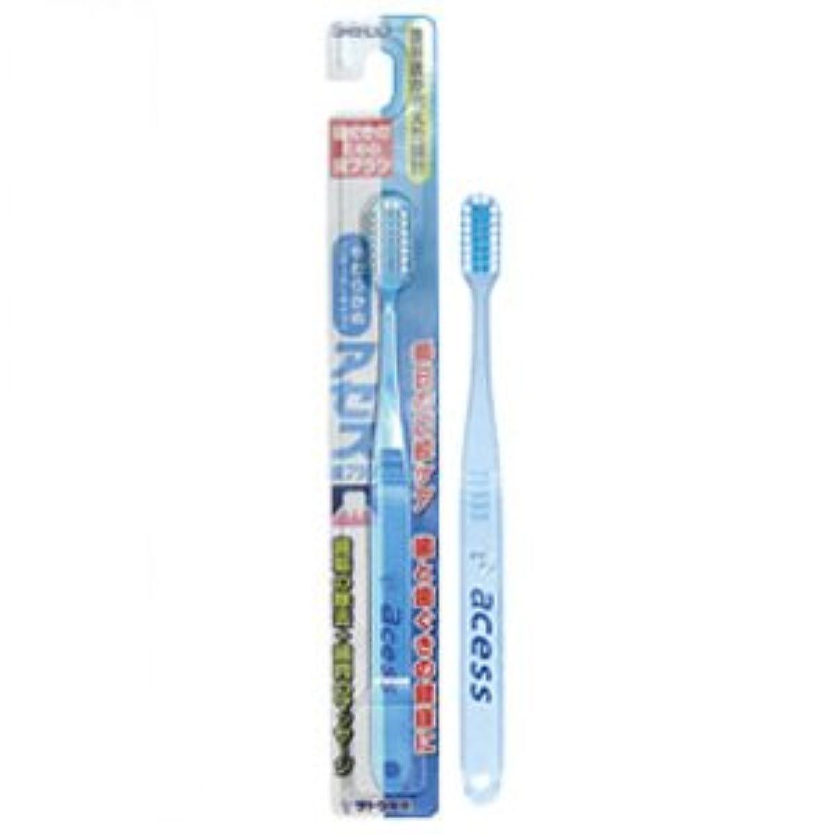 アセス歯ブラシ やわらかめ(レギュラータイプ) ブルー 12本