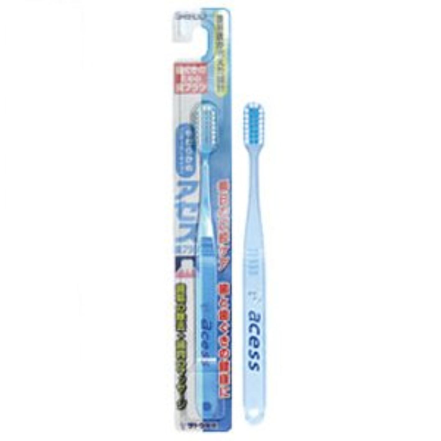 有効化評価可能足枷アセス歯ブラシ やわらかめ(レギュラータイプ) ブルー 12本
