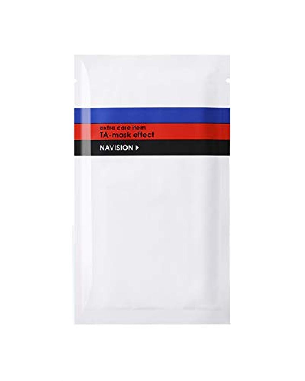 小包二度服を着るナビジョン NAVISION TAマスクエフェクト ~ニキビのもとになりにくい処方 薬用美白マスク