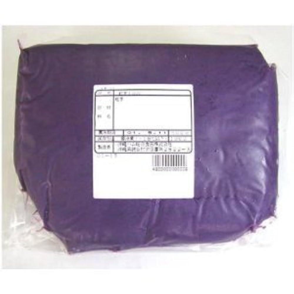縫い目ワーム王族国産 紅芋ペースト 1kg×1P オキハム 紫色の鮮やかな紅イモペースト タルトやモンブラン 和菓子?洋菓子の材料に