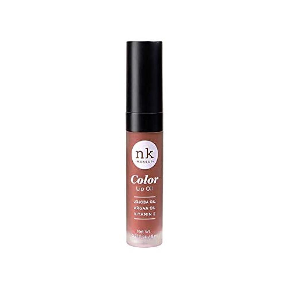 許す種をまく整理するNICKA K Color Lip Oil - Shy Chai (並行輸入品)