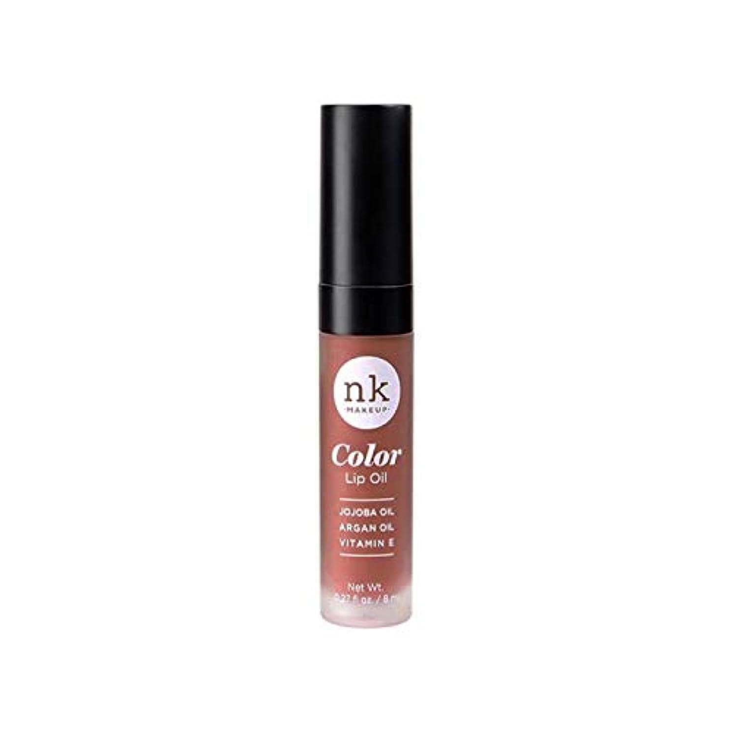 死にかけているボックスコールドNICKA K Color Lip Oil - Shy Chai (並行輸入品)