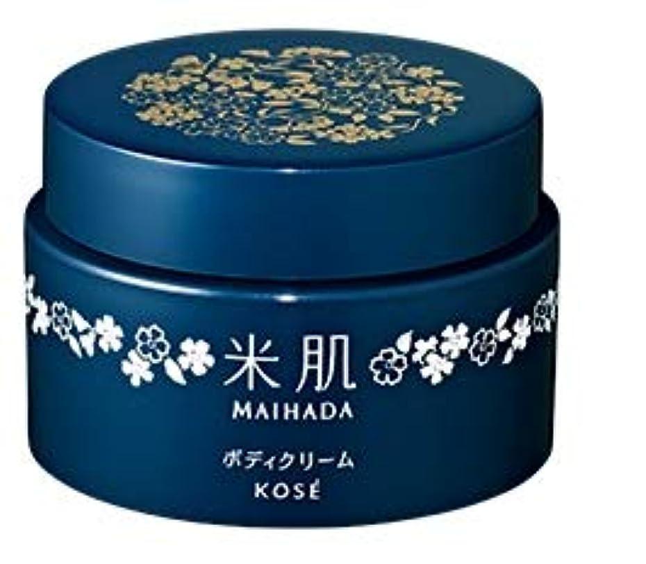 休憩するより多いぼかし米肌(MAIHADA) 肌潤ボディクリーム コーセー KOSE