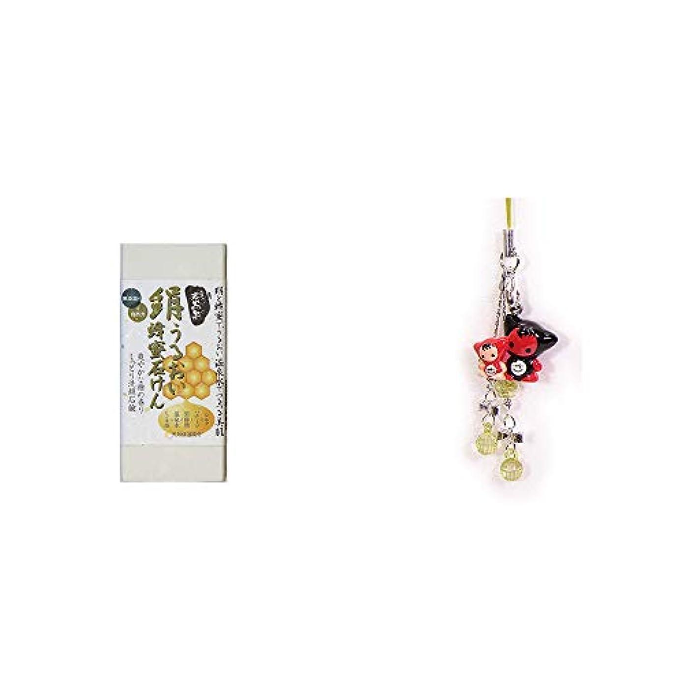 個人贈り物取り組む[2点セット] ひのき炭黒泉 絹うるおい蜂蜜石けん(75g×2)?さるぼぼペアビーズストラップ 【緑】/縁結び?魔除け//