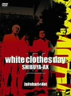 white clothes day II [DVD]