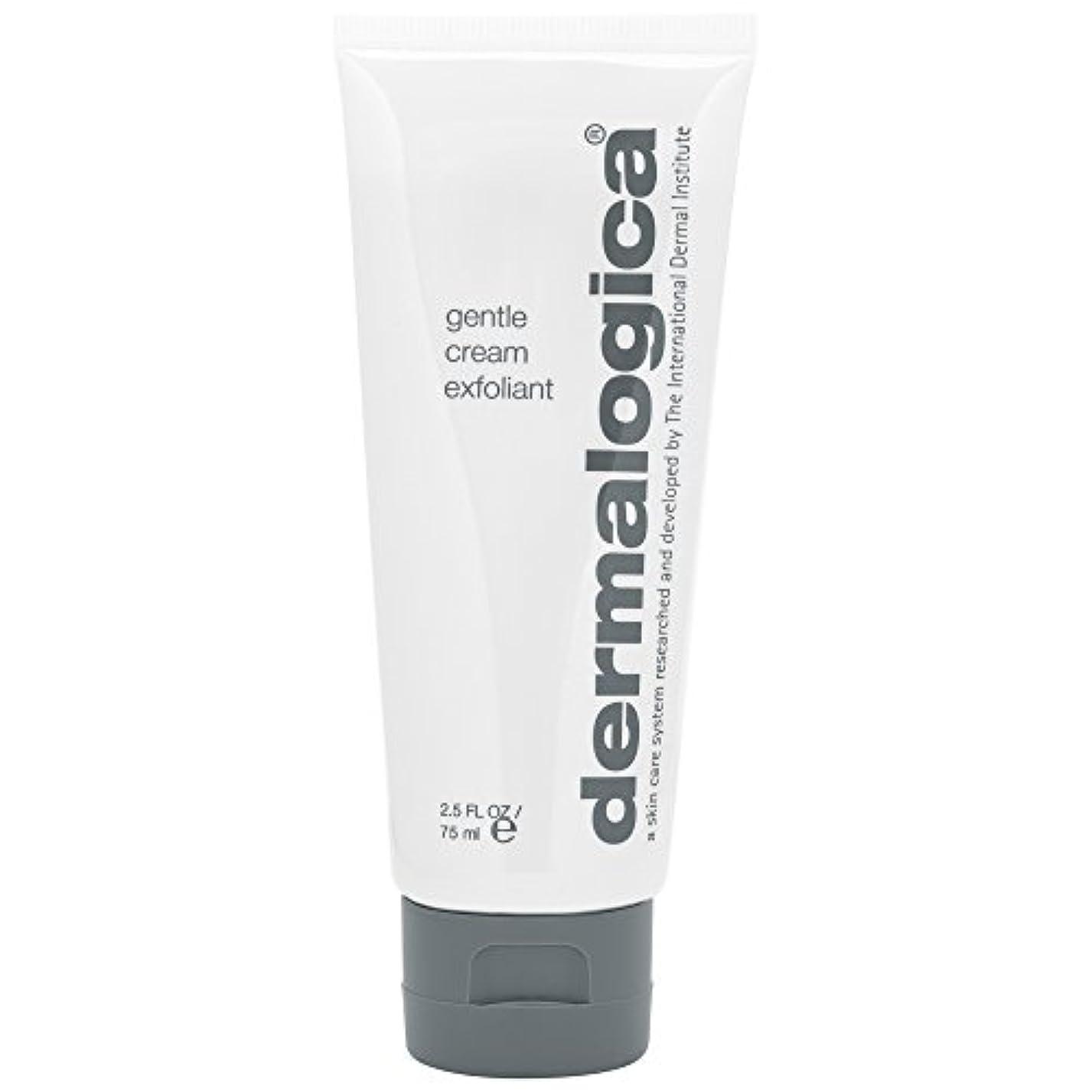 到着する役に立つレパートリーダーマロジカ優しいクリーム剥脱75ミリリットル (Dermalogica) - Dermalogica Gentle Cream Exfoliant 75ml [並行輸入品]