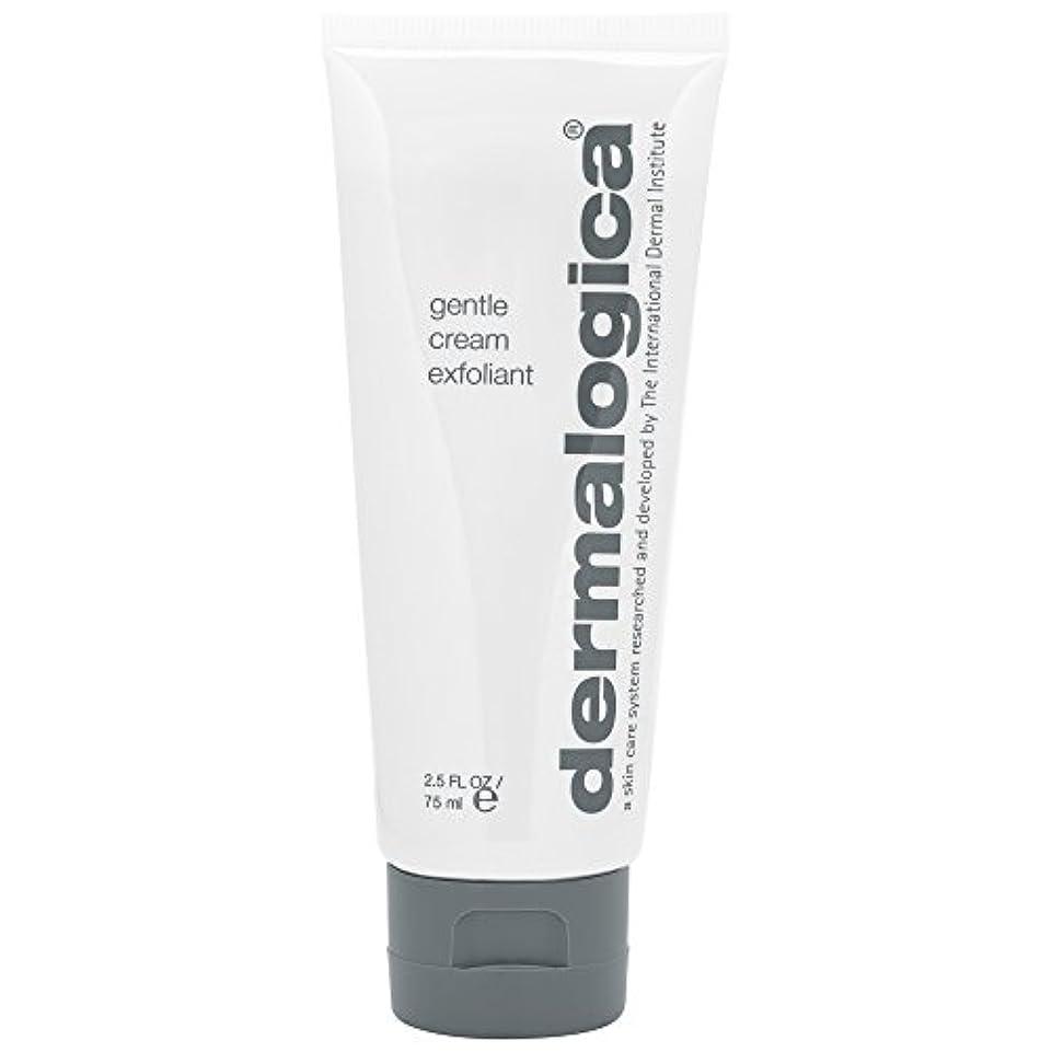 あさり不倫施設ダーマロジカ優しいクリーム剥脱75ミリリットル (Dermalogica) (x2) - Dermalogica Gentle Cream Exfoliant 75ml (Pack of 2) [並行輸入品]