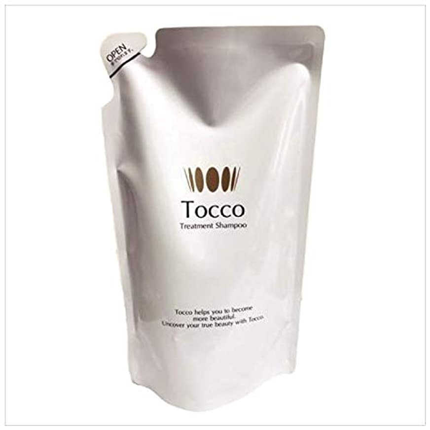 ブレンド不完全な提案するTocco トリートメントシャンプー 詰め替え用 330ml