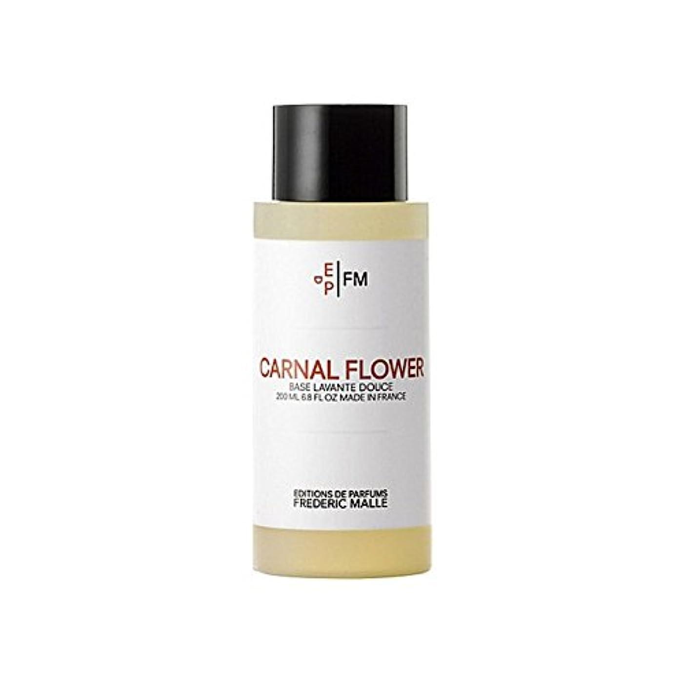 枕状態委員長Frederic Malle Carnal Flower Gel Douche 200ml (Pack of 6) - フレデリック?マル肉欲花ゲル潅水200ミリリットル x6 [並行輸入品]