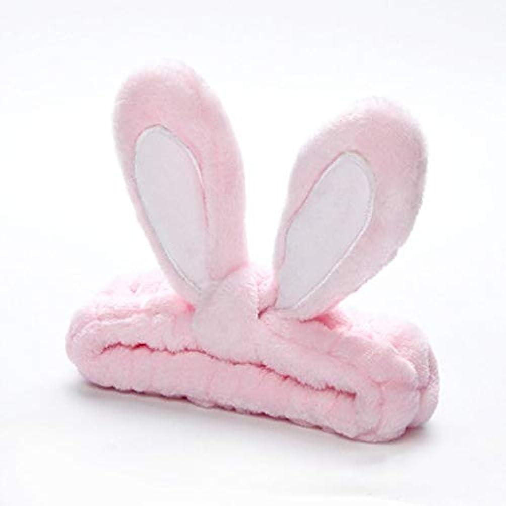 橋脚爆発物エミュレートするかわいいウサギの耳帽子は顔を洗って、新しくファッションヘッドバンドをメイクアップ