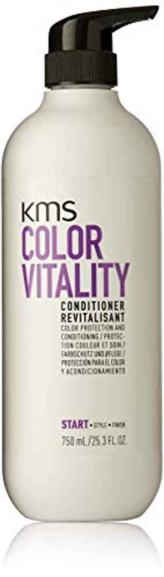 勉強する凍った記憶KMSカリフォルニア Color Vitality Conditioner (Color Protection and Conditioning) 750ml/25.3oz並行輸入品