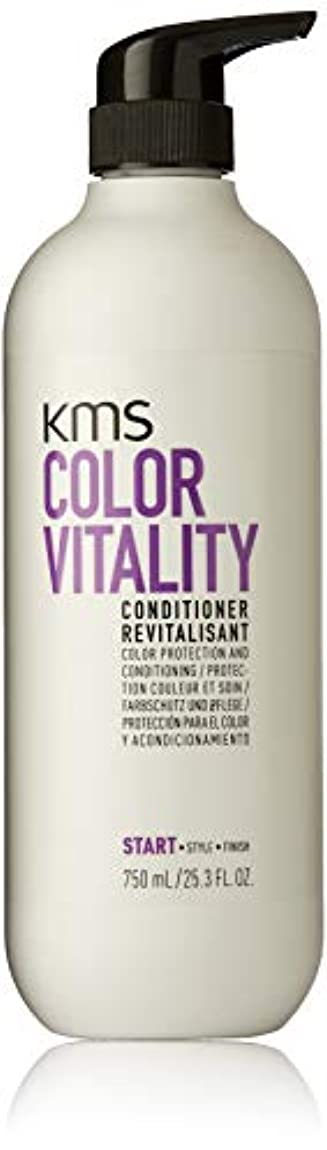 最後に活性化鈍いKMSカリフォルニア Color Vitality Conditioner (Color Protection and Conditioning) 750ml/25.3oz並行輸入品