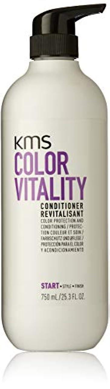 必要性ジャンピングジャック反射KMSカリフォルニア Color Vitality Conditioner (Color Protection and Conditioning) 750ml/25.3oz並行輸入品