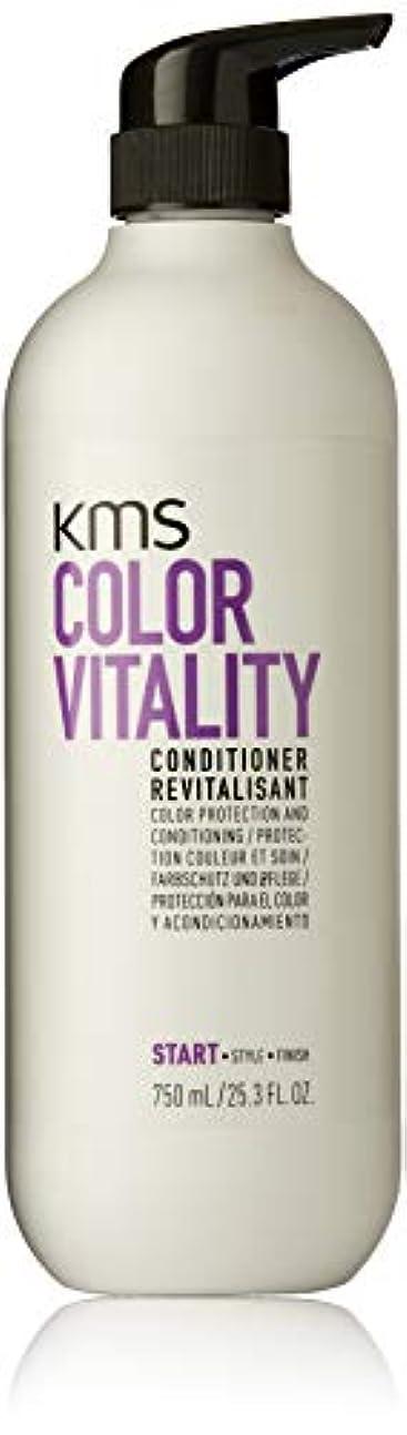 スイッチクリーナーブランドKMSカリフォルニア Color Vitality Conditioner (Color Protection and Conditioning) 750ml/25.3oz並行輸入品