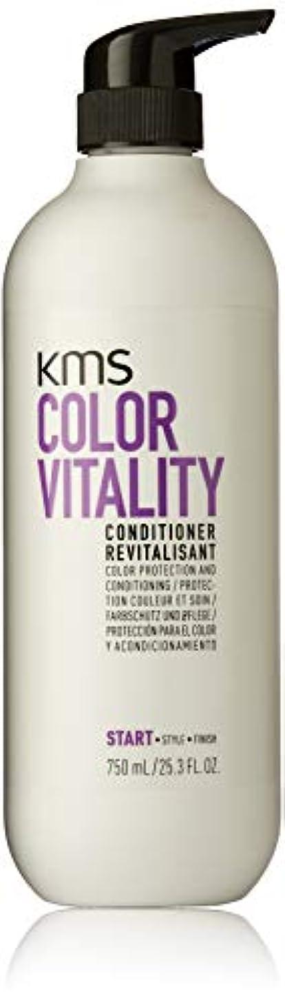 局ハーフ一生KMSカリフォルニア Color Vitality Conditioner (Color Protection and Conditioning) 750ml/25.3oz並行輸入品